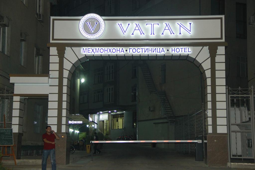 Гостиница Ватан