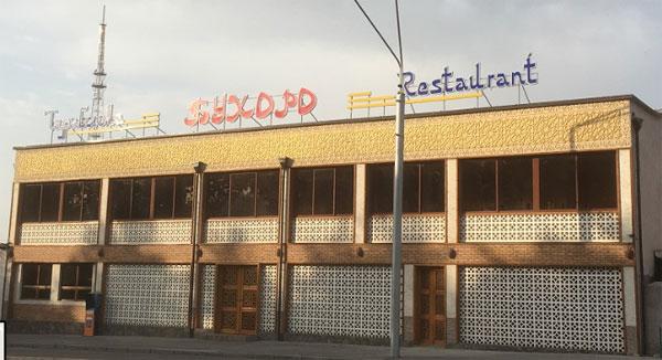 Ресторан Бухоро