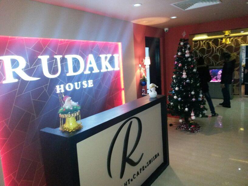 Rudaki House